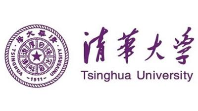 AP-HPR-20-0002_Tsinghua University_Logo_Blog
